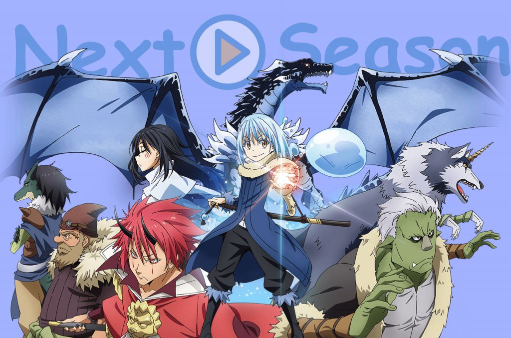 that time i got reincarnated as a slime season 3 release date